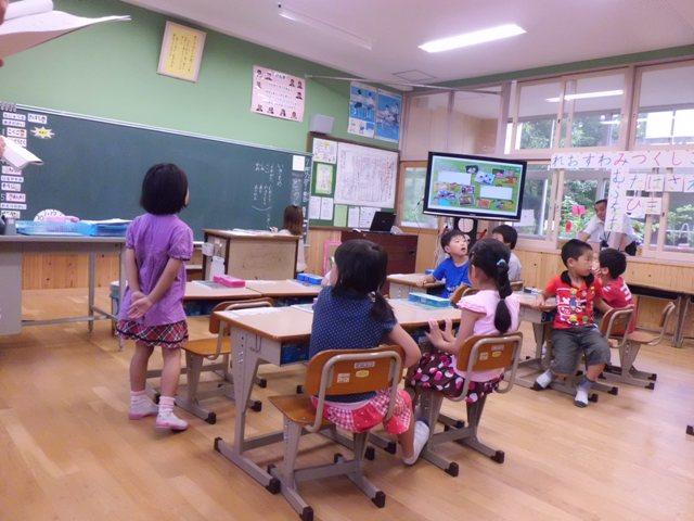 こいっちゃんのブログ有岡こういちの活動ブログです(教育・医療・農業・地域力の再生のために)